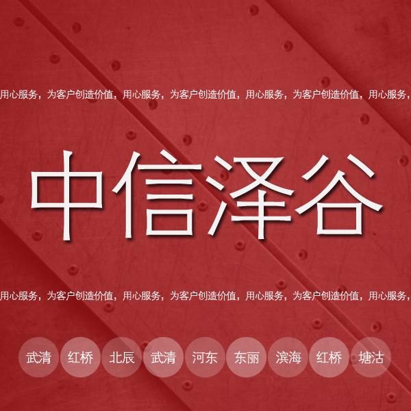 乐通体育 网站代理乐通体育 奖公司